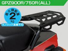 ZRX400/�U(ALL)