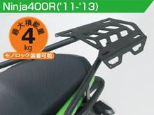 GPZ900R/750R
