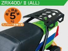 KLX250/D-TRACKER (?'07)